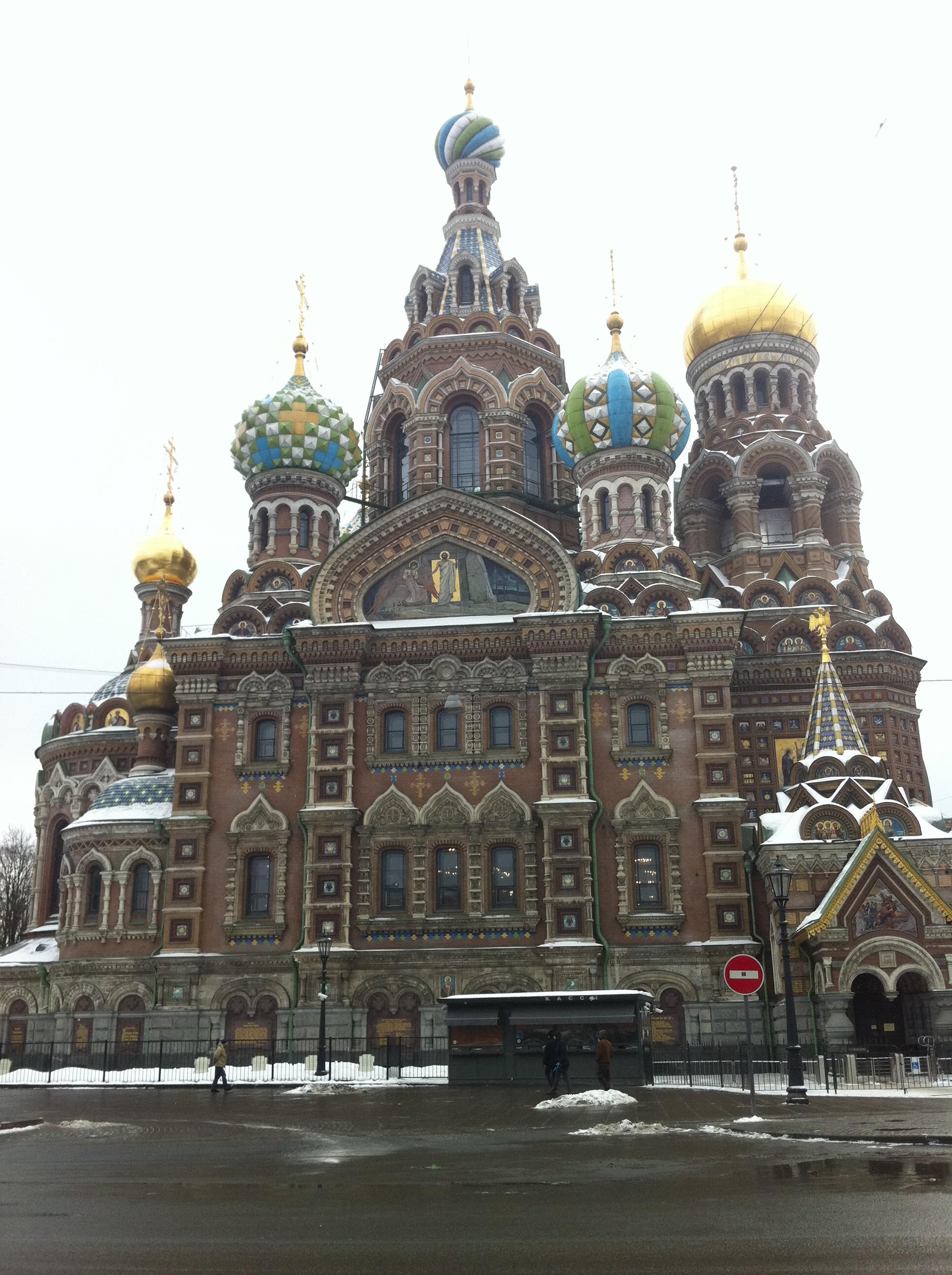 Uppenbarelsekyrkan eller Kyrkan av Blodet, en av de vackraste kyrkorna i staden. Byggd 1907 till minne av Alexander II